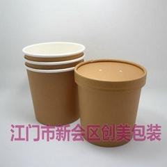 12安士纸汤杯带纸盖