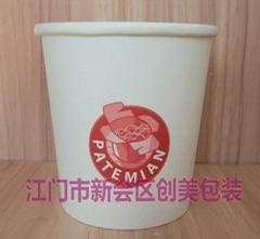 16盎司纸汤杯