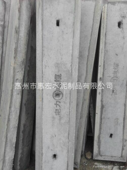 惠州預應力電桿 2