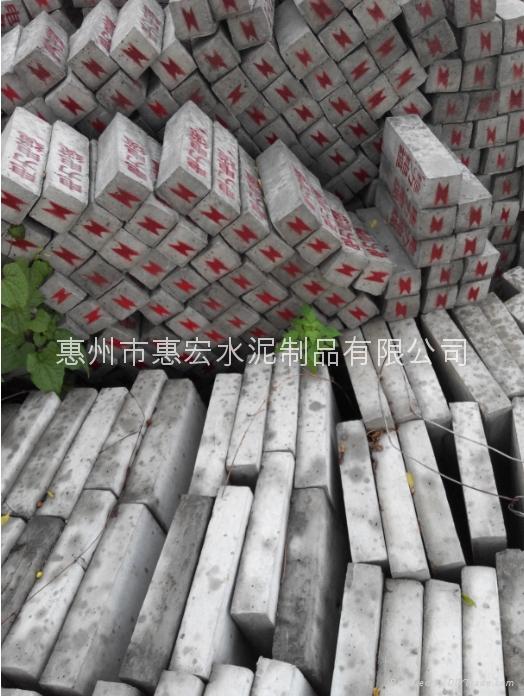 深圳水泥通信標磚制品 4