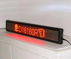 LED显示屏室内条屏门头屏LED字幕机广告牌