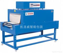 KLW-400热收缩包装机