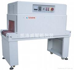 KLW-4525S恒温收缩包装机