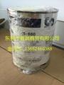 供应信越G-501 塑料部件润