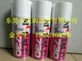 NICHIMOLY N-730精密电子清洗剂 240ml/瓶 1