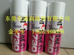 NICHIMOLY N-730精密电子清洗剂 240ml/瓶