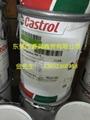 Castrol Obeen UF2食品级润滑脂  18KG/桶 1