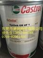 Castrol Obeen UF2食品级润滑脂  18KG/桶 2