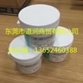 原装MOLYKOTE HP-300 Grease高温润滑油脂 3