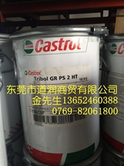 進口嘉實多Tribol GR 100-2 PD高性能軸承潤滑脂