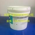 Molykote DC111 Compound 密封润滑脂 3.6KG/桶 3