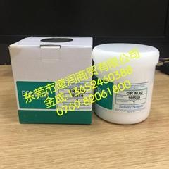 現貨供應美國杜邦Krytox GPL206全氟聚醚潤滑脂