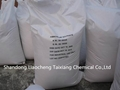 nitrogen fertilizer ammonium sulphate 1