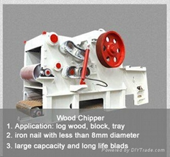 Drum Wood Chipper (CE certificate)