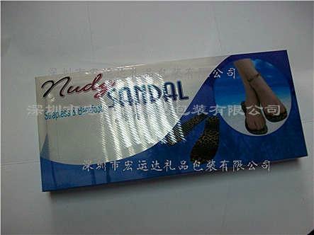 深圳東莞 PP PVC PET 塑料透明彩色包裝方膠盒 5