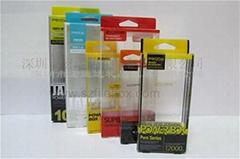 深圳东莞 PP PVC PET 塑料透明彩色包装方胶盒