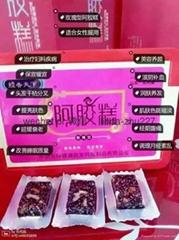e jiao cake(rose)