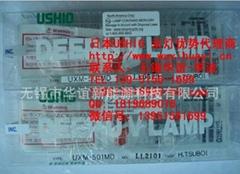 USHIO光刻汞灯 UXM-501MD 500W