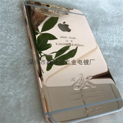Iphone6 original mobile phone shell plating gold edition