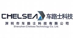 深圳市车路士科技有限公司