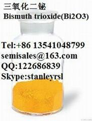 99.999%Bismuth trioxide Bi2O3 CAS NO.1304-76-3