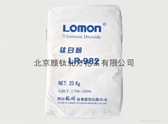 龙蟒钛白粉