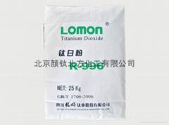 龙蟒钛白粉R996
