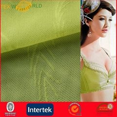 Stretch Nylon Jacquard Mesh Fabric for