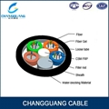 Stranded Loose Tube Cable with Non-metallic Central Strength Member