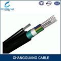 Figure-8 Cable with Steel Tape/Aluminum