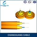 Indoor Duplex Flat Fiber Optic Cable GJFJBV