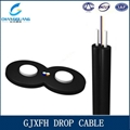 FTTH Bow-type Drop Cable  Fiber Optic Cable