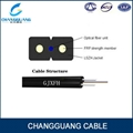 自承式皮線光纜FTTH Drop Cable