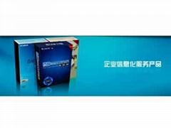 南昌财务软件