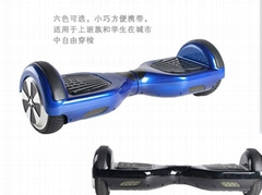 Smart Electric Drift Scooter Two Wheels