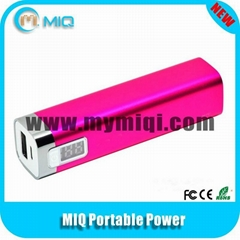 power bank for mobile phone 2200MAH