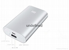 Mi power bank 5200mah fo