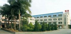 东莞市凯迪包装材料有限公司