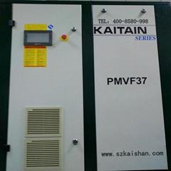 開山PMVF37永磁變頻螺杆空壓機