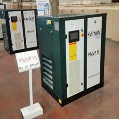 开山PMVF15KW/20HP永磁变频同步螺杆空压机