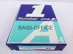 A4 copy paper 80gsm office paper China factory
