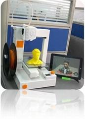 互联网便携式3D打印机
