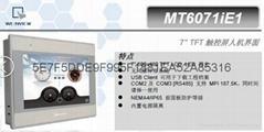 广州龙弘现货供应威纶通MT6071iE