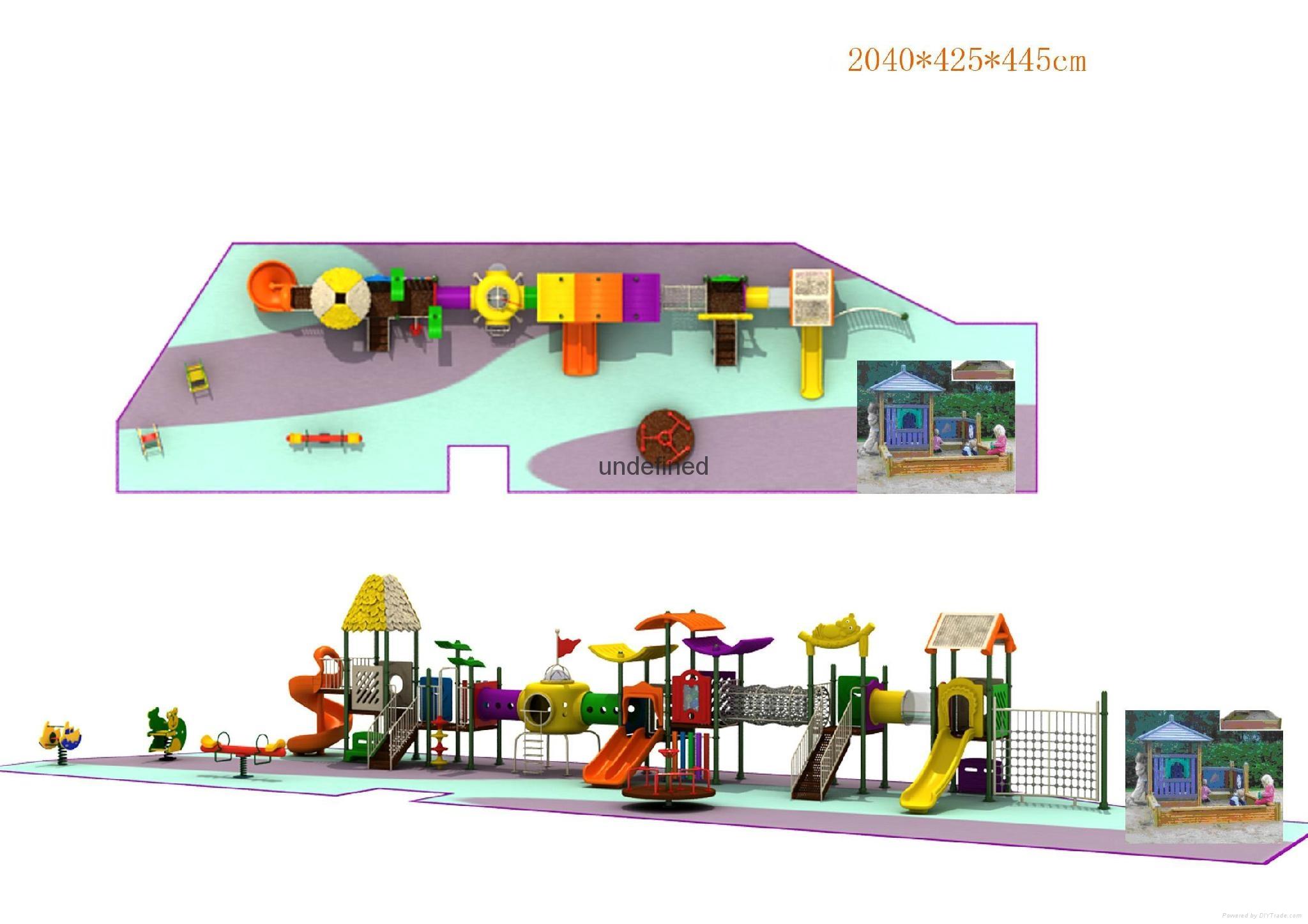 小博士組合塑料儿童滑梯 2
