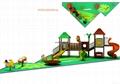 小博士組合塑料儿童滑梯 1