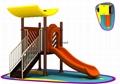 優質廠家銷售安全小區儿童滑梯