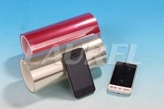 aluminum PET electronic laminated films