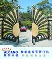 Alcano villa gate opener manufacturer 3