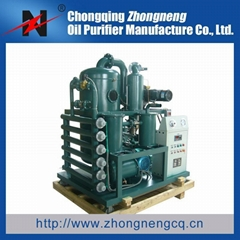 ZYD Vacuum Waste Transformer Oil Refinery Systems