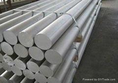 aluminum billet aluminum flat bar  6061 6063 6082